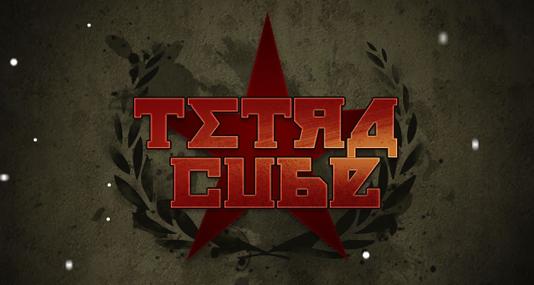 nuovo gioco tetris