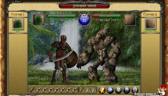 Combattimento Eldoran Realms of Battle