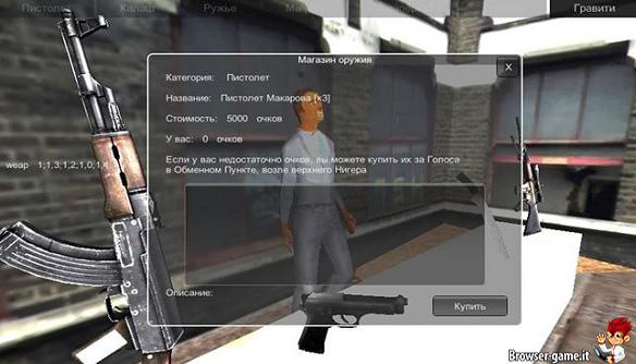 Armi Contr Terror